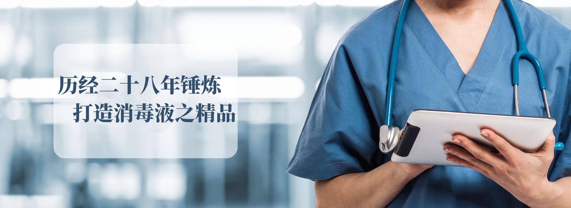 兴化市医疗卫生用品有限公司
